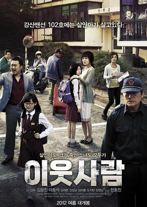 The Neighbors 2012 (South Korea)