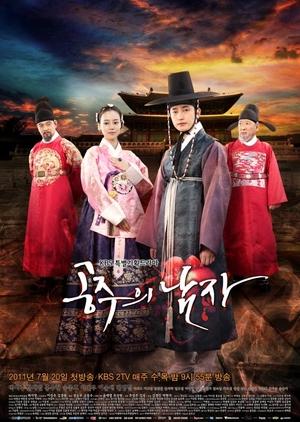 The Princess' Man 2011 (South Korea)