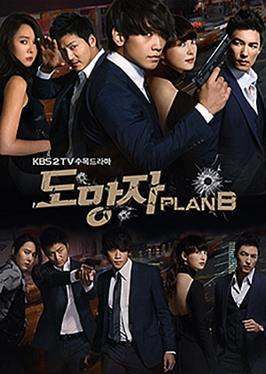 The Fugitive: Plan B 2010 (South Korea)