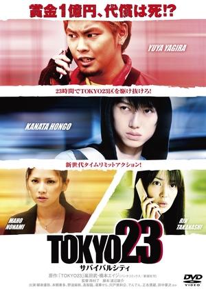 Tokyo 23 - Survival City 2010 (Japan)