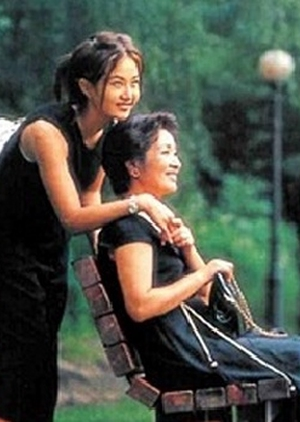 Woman 1995 (South Korea)