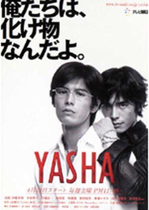 Yasha 2000 (Japan)