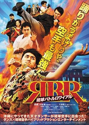 Dancing Karate Kid 2013 (Japan)