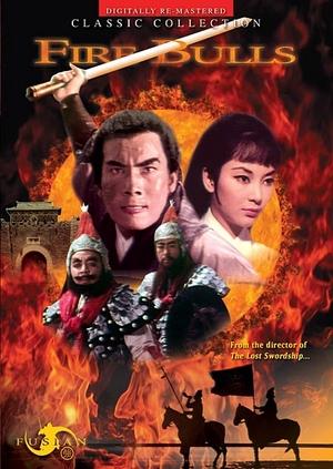 Fire Bulls 1966 (Taiwan)