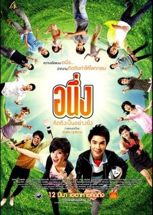 Miss You Again 2009 (Thailand)