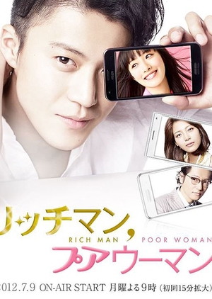 Rich Man, Poor Woman 2012 (Japan)