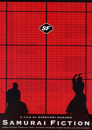 Samurai Fiction 1998 (Japan)