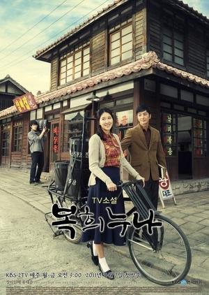 TV Novel: Dear My Sister 2011 (South Korea)