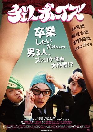 Cherry Boys 2018 (Japan)