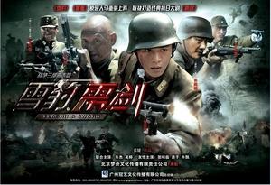 Gimli Sword 2013 (China)