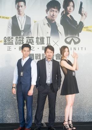 iHero 2 2019 (Taiwan)