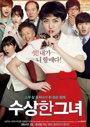 Miss Granny 2014 (South Korea)