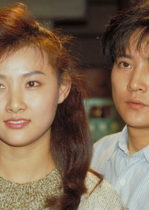 Seoul Ddukbaegi 1990 (South Korea)