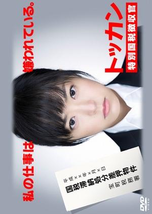 Tokkan 2012 (Japan)