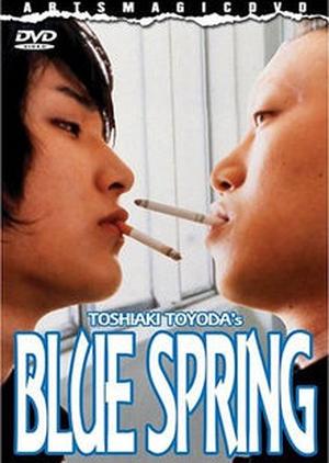 Blue Spring 2001 (Japan)