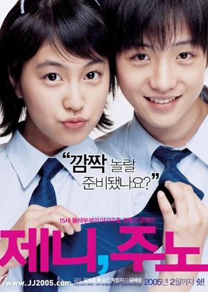 Jenny & Juno 2005 (South Korea)