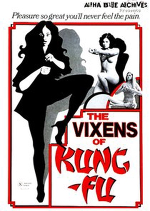 The Vixens of Kung-Fu 1975 (China)