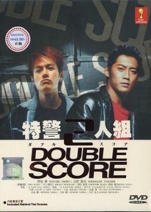 Double Score 2002 (Japan)