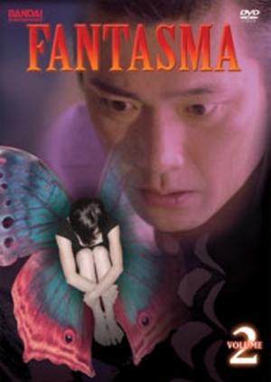 Fantasma 2004 (Japan)