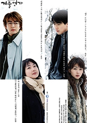 Winter Sonata 2002 (South Korea)