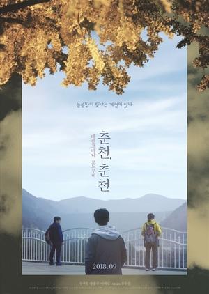 Autumn, Autumn 2018 (South Korea)