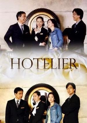 Hotelier 2001 (South Korea)