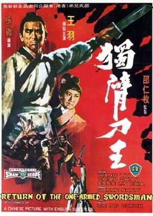 Return of the One-Armed Swordsman 1969 (Hong Kong)