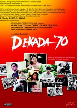 The Seventies 2002 (Philippines)