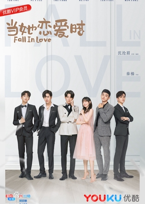 Fall in Love 2019 (China)
