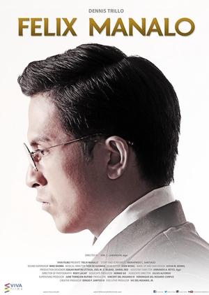 Felix Manalo 2015 (Philippines)