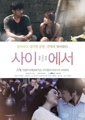 In Between 2012 (South Korea)