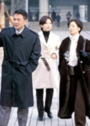 Married 7 Years 1998 (South Korea)