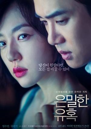 Perfect Proposal 2015 (South Korea)