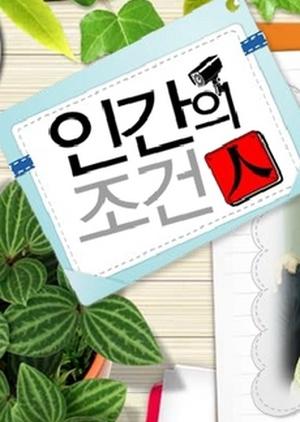 Human Condition 2012 (South Korea)