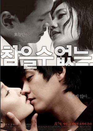 Loveholic 2010 (South Korea)
