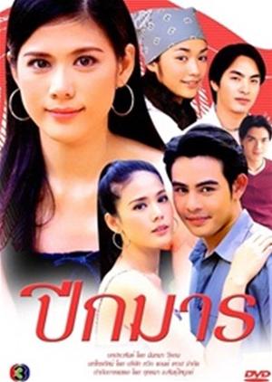 Peak Marn 2002 (Thailand)
