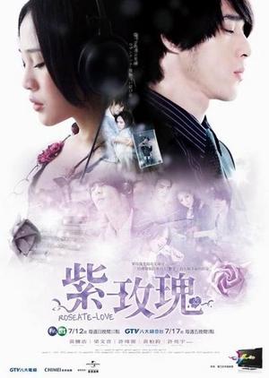 Roseate-Love 2009 (Taiwan)