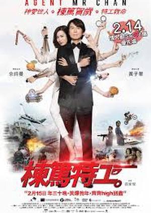 Agent Mr. Chan 2018 (Hong Kong)