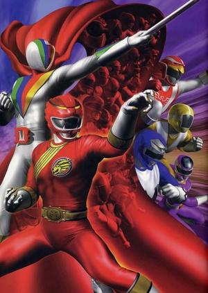 Hyakujuu Sentai Gaoranger vs. Super Sentai 2001 (Japan)
