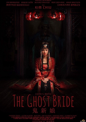 The Ghost Bride 2017 (Philippines)