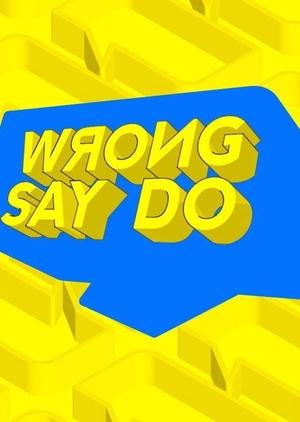 Wrong Say Do 2017 (Thailand)