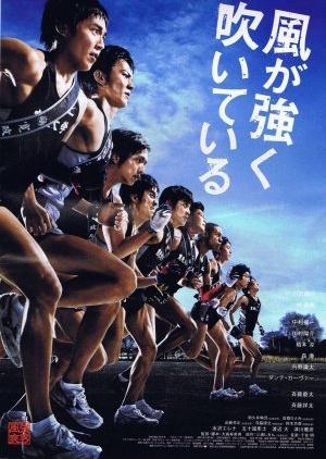 Feel the Wind 2009 (Japan)