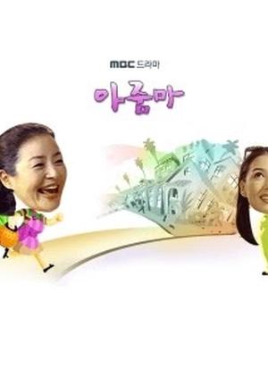 Housewife's Rebellion 2000 (South Korea)