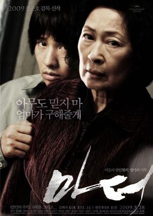 Mother 2009 (South Korea)