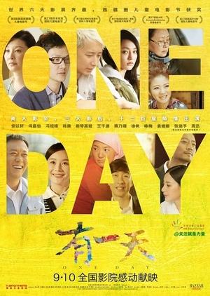 One Day 2014 (China)