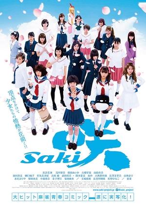 Saki 2017 (Japan)