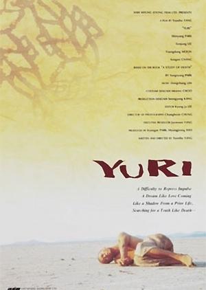 Yuri 1996 (South Korea)