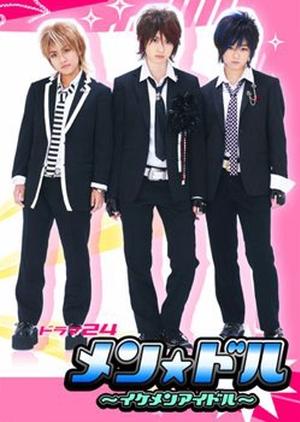 Mendol 2008 (Japan)