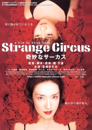 Strange Circus 2005 (Japan)