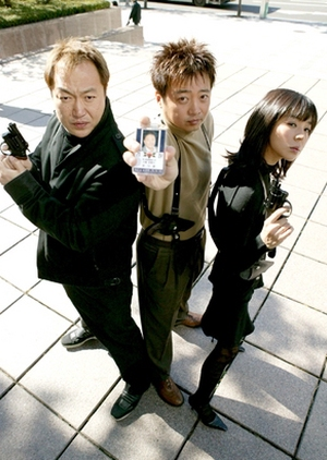 Detectives 2003 (South Korea)